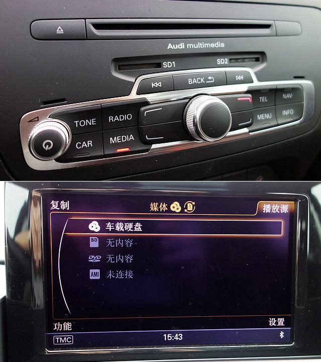 Q3搭载的多媒体系统只提供了两个SD卡接口,并没有提供USB接口,不过可以通过蓝牙播放手机中的音乐。