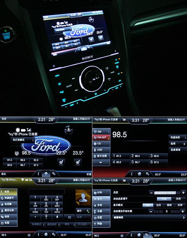 8英寸的显示屏依然是蒙迪欧Sync系统的核心,其功能的丰富程度、菜单结构的合理程度比起以往的车型也有进一步的提升。而集成于SYNC系统内的语音控制系统在进行了改进之后更为易用,识别率更高。