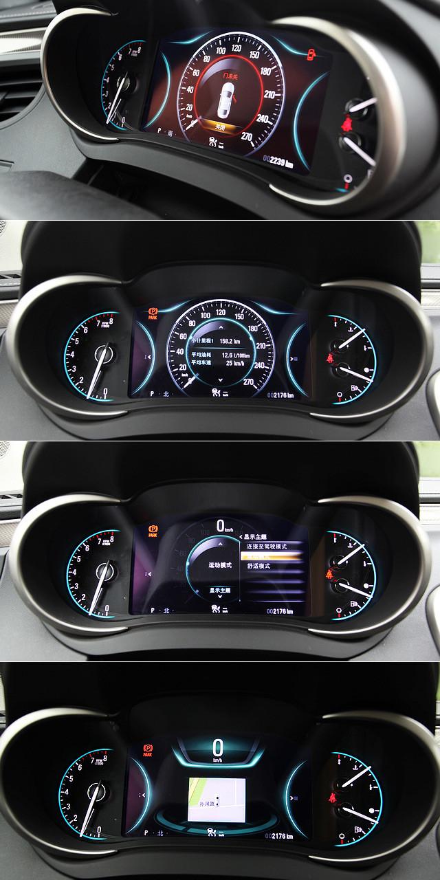 仪表板的中央则被一块彩色液晶显示屏所占据,大小则和中控台上的显示屏一致,均为8英寸,分辨率则达到了800*480的WGA级别,驾驶者通过三幅式方向 盘上的快捷键可以自由选择仪表板中央显示屏的显示内容,包括音响、导航、车辆设置等等,还提供运动(图一、图二)以及舒适(图三、图四)两种显示主题供驾驶者选择。