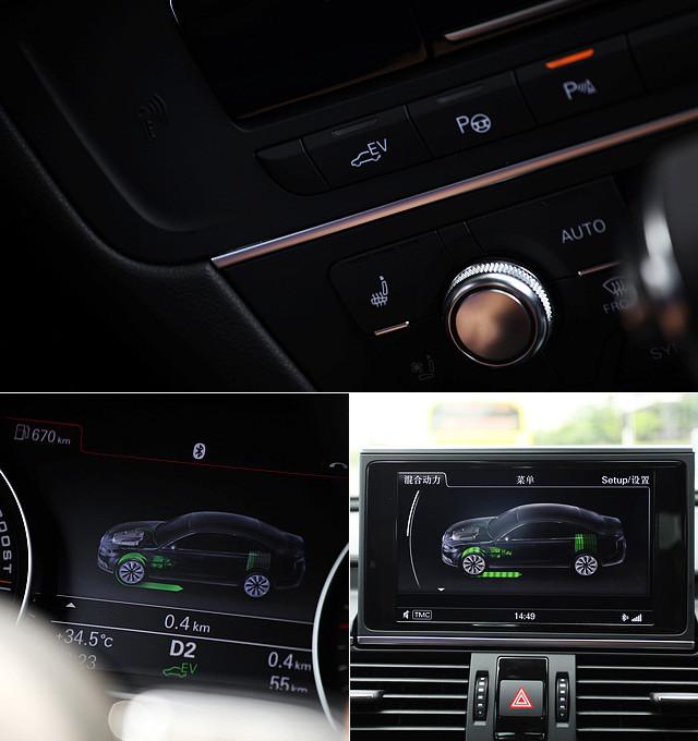 按下EV Mode按钮、或在起步阶段,通常会由电动机独自驱动车辆前进。厂方表示,在电池组电力充满,车速为每小时60公里的情况下,最大纯电行驶里程为3公里。