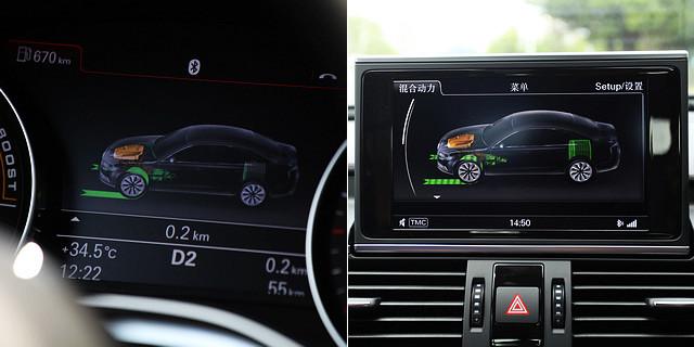 当驾驶者松开油门后,动能回收系统便会为电池组进行充电。