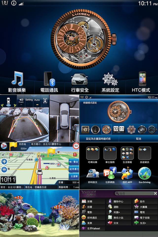 纳智捷的这套Pad In Car智慧系统,为车载多媒体信息系统的开发,找出了一条新的思路,充分发挥了安卓系统的开放性以及台湾地区在3C领域的技术优势,另辟蹊径,透过智能手机来拓宽车载系统的功能与用途,同时以车载系统的大尺寸触摸屏来提升智能手机的操作体验,可谓充分发挥了两者的优势,并将其进行了有机结合,应该称得上是一次成功的尝试。