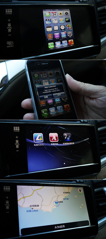 通过下载本田专属的SmartPhone Connection APP,同时以HDMI与USB数据线将手机与系统连接,便能让高德导航等软件在7寸屏幕上进行显示,以另一种成本更为低廉的方式实现了车载导航功能。
