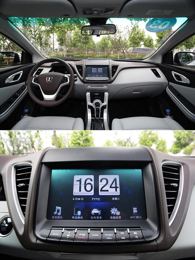"""纳智捷5的内饰设计参考了飞机座舱布局,所谓""""智慧飞翼""""设计元素也正是在其内饰布局中体现,整个驾驶舱已经完全抛弃了传统的机械仪表,以全数字化的显示屏进行资讯的展示,最抢眼的当属位于中控台顶端的9英寸的大型触摸式显示屏。"""