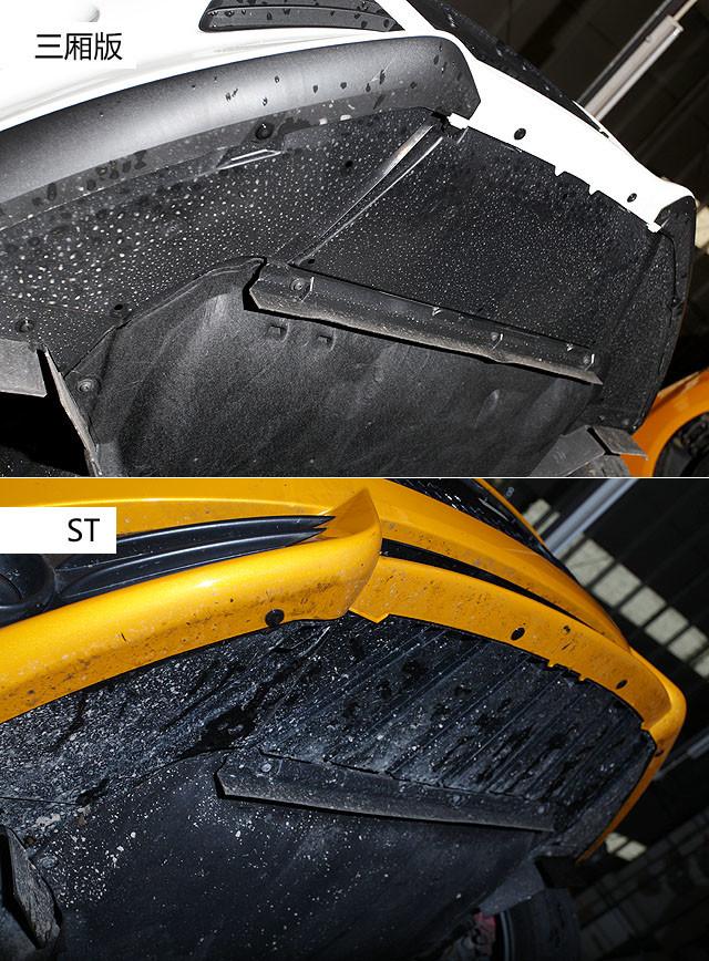 福克斯ST的扰流护板在车前一眼就能注意到,而普通版本福克斯则是规规矩矩的平面护板呈现。
