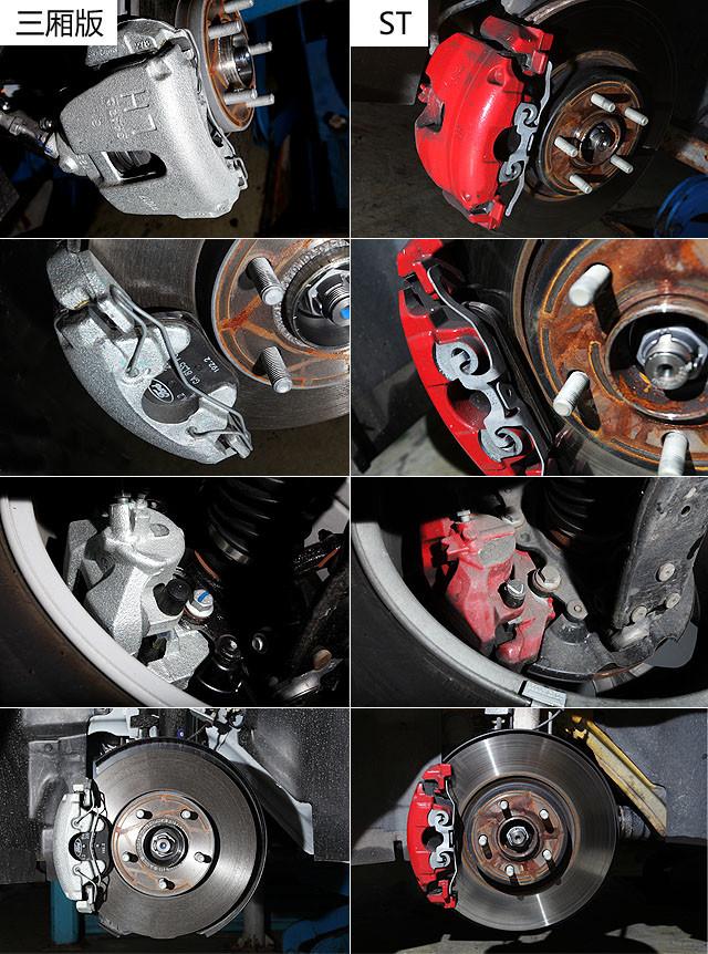 "ST制动卡钳在整体尺寸上均比普通版本稍大一些,包括同样红色涂装的单缸制动活塞,其面积比普通版本一样有所增大,这也让其能够提供给制动衬片(也就是俗称的""刹车皮"")更为均匀的制动力。此外,直径为320mm的ST制动碟比普通版本的275mm足足多出了45mm,制动接触面积的相对增加自然也使得车辆的整体制动性能进一步提高。"