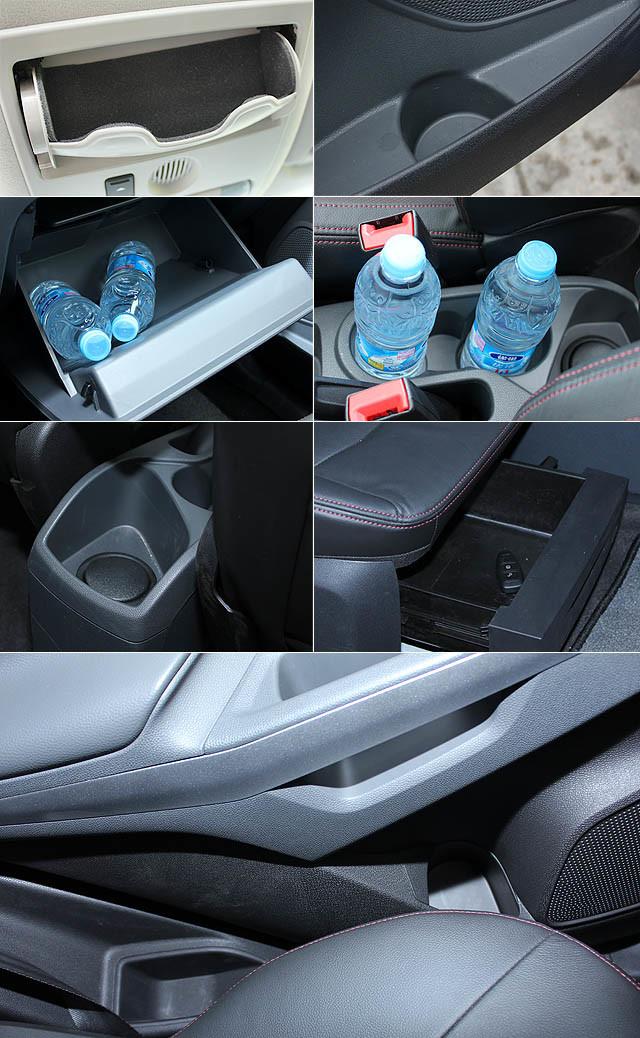 为了解决空间上的置物问题,全车上下共计有20处置物空间,比较令人感到印象深刻的在于置杯架的数量,除了前述的卡片插槽、手套箱及眼镜盒,在前、后车门板以及前中央扶手下方,都设有至少2个不等的置杯架。