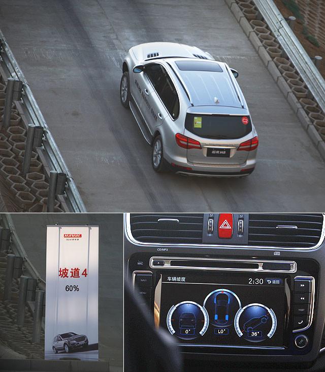 这套动力系统输出的扭矩即便是在攀爬36°的斜坡也能从容应对,而且车辆配有HHC上坡辅助系统,静止状态抬下开刹车踏板后车辆也能继续保持两秒刹车,防止溜车。