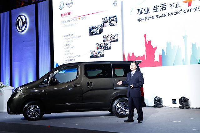 郑州日产市场部部长讲解全新NISSAN-NV200优势640