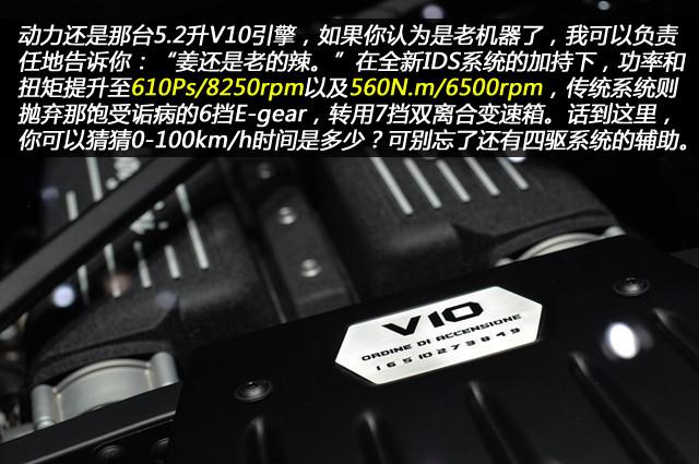8动力V1.0