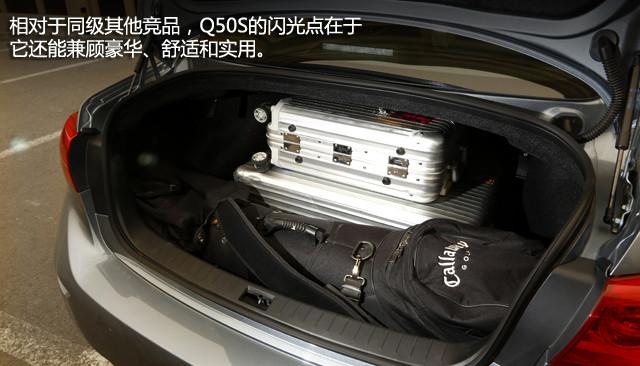 跻身主流 啊车网试驾英菲尼迪Q50S 3.7L