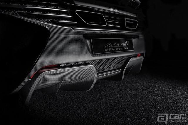 mclaren-mso-650s-coupe-concept-5-rear-diffuser