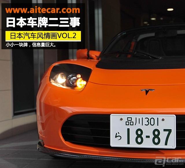 北京车展Cover副本2