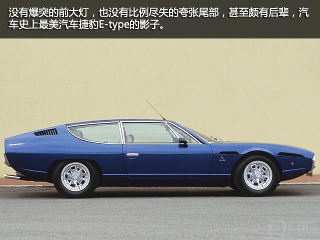 Lamborghini-Espada_1968_1600x1200_wallpaper_02