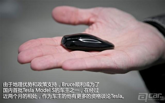 Tesla-Model-S-key-in-Elon-Musk-hand