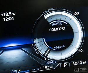 2015 BMW i8最新官方美图一套