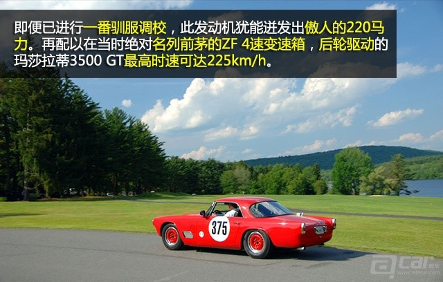 58-Maserati_3500GT_DV-08_Belle-002