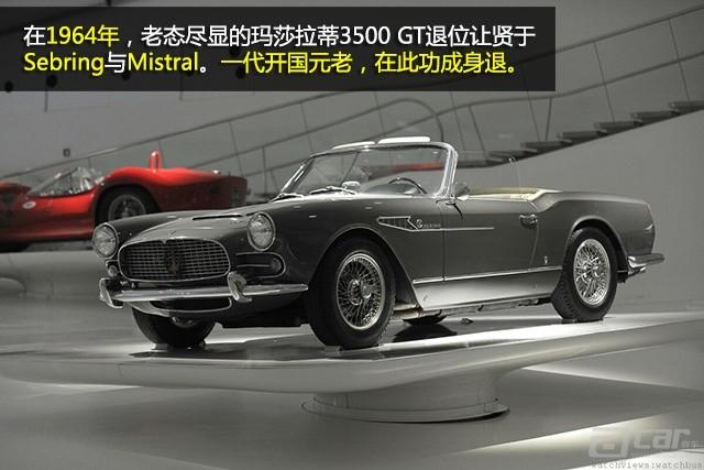 1959-Maserati-3500-GT-Vignale-Spyder