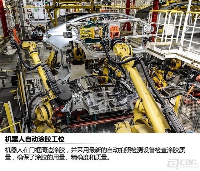 机器人自动涂胶工位