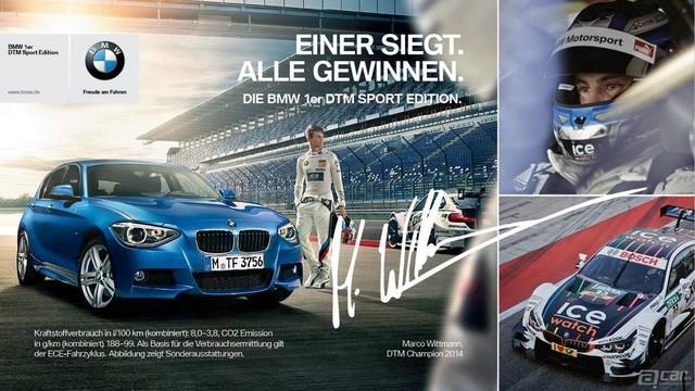 BMW-1-DTM-1
