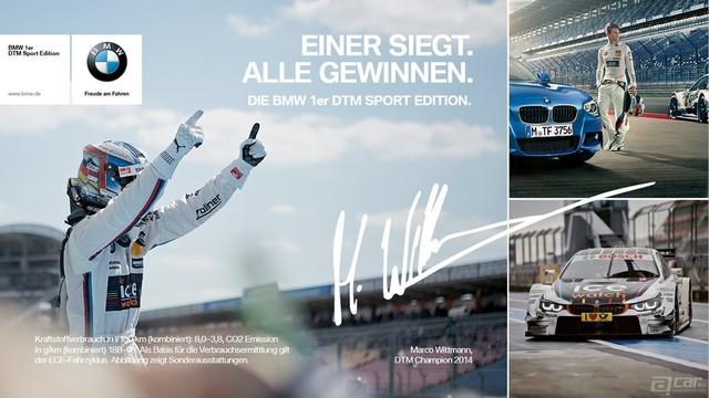 BMW-1-DTM-4