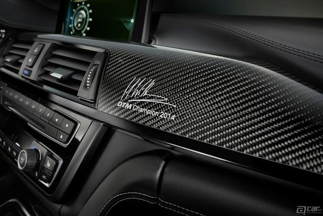 BMW-M4-DTM-Champion-Edition-8