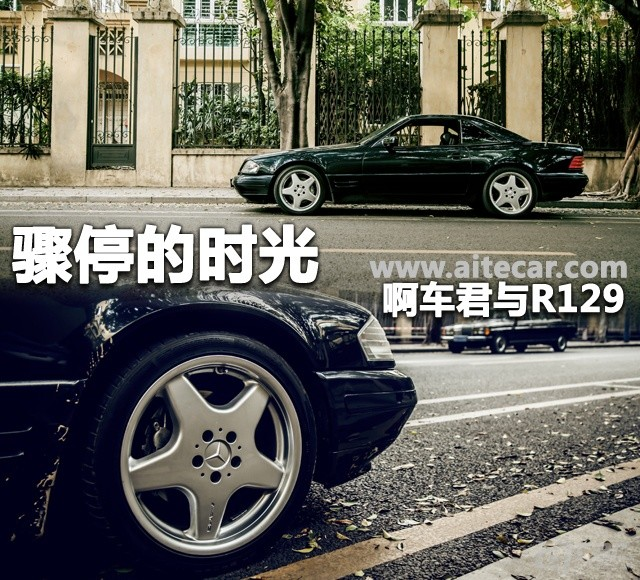 R129cover副本