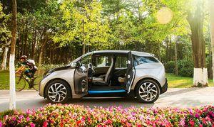啊车网精美图集 BMW i3