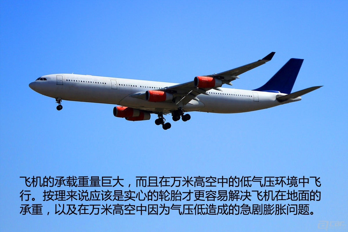 飞机在地面的承重