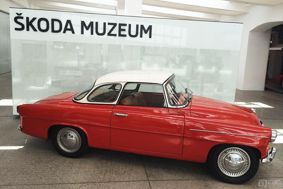 直播! 啊车君参观斯柯达博物馆