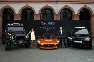 2015法兰克福车展:捷豹/路虎发布《007:幽灵》电影用车