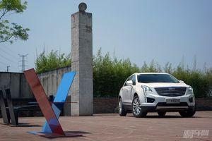 作为凯迪拉克首款国产SUV,XT5表现如何?