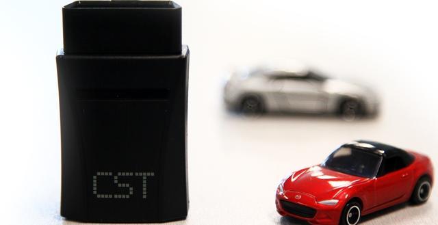 这是汽车黑匣子? 驾图盒子试用体验