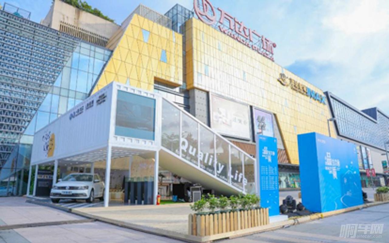 广州站的精彩:一汽-大众新速腾Quality Life品质生活体验馆