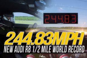 地表最速奥迪R8,800米直线加速尾速达394公里/小时