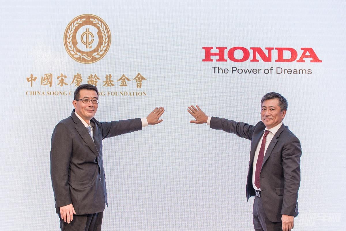 """Honda携手中国宋庆龄基金会创立""""本田梦想基金"""" ——助力贫困青少年实现梦想"""