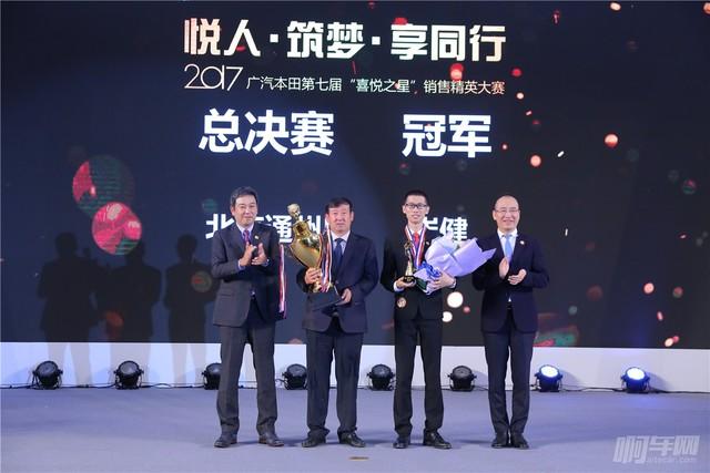 北京通州店崔健获总决赛冠军