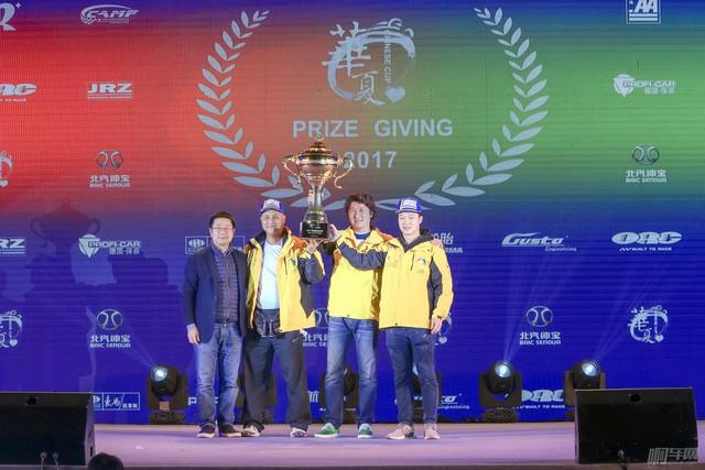重庆永川元臻车队夺年度城市车队杯