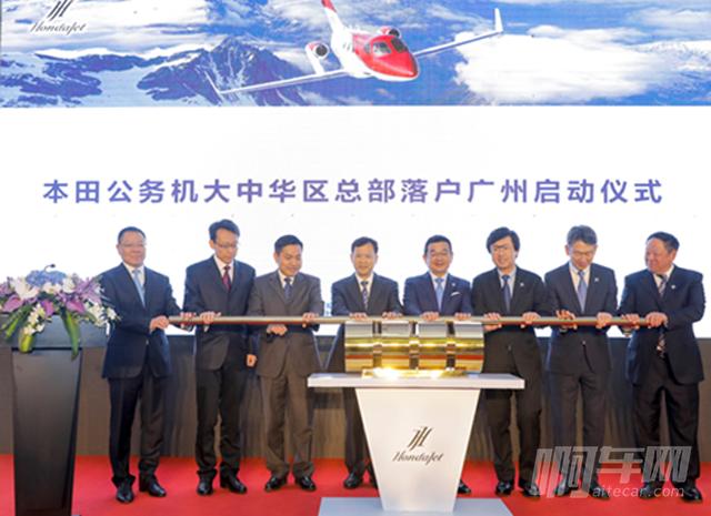 HondaJet中国经销商在广州白云国际机场内正式开业