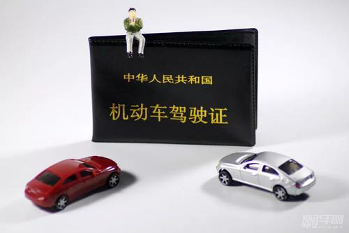 8个问题详解处理交通违法新规,有疑惑的车主快来看看