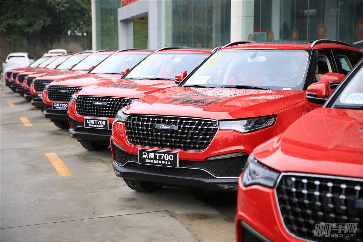 """""""众行中国""""深圳行,众泰T700推动汽车工业变革"""