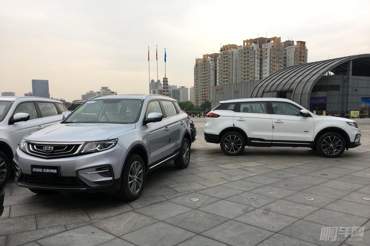 2018款吉利博越华南区上市暨交车仪式广州站精彩落幕