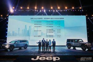 合资大7座SUV Jeep大指挥官上市27.98万元起