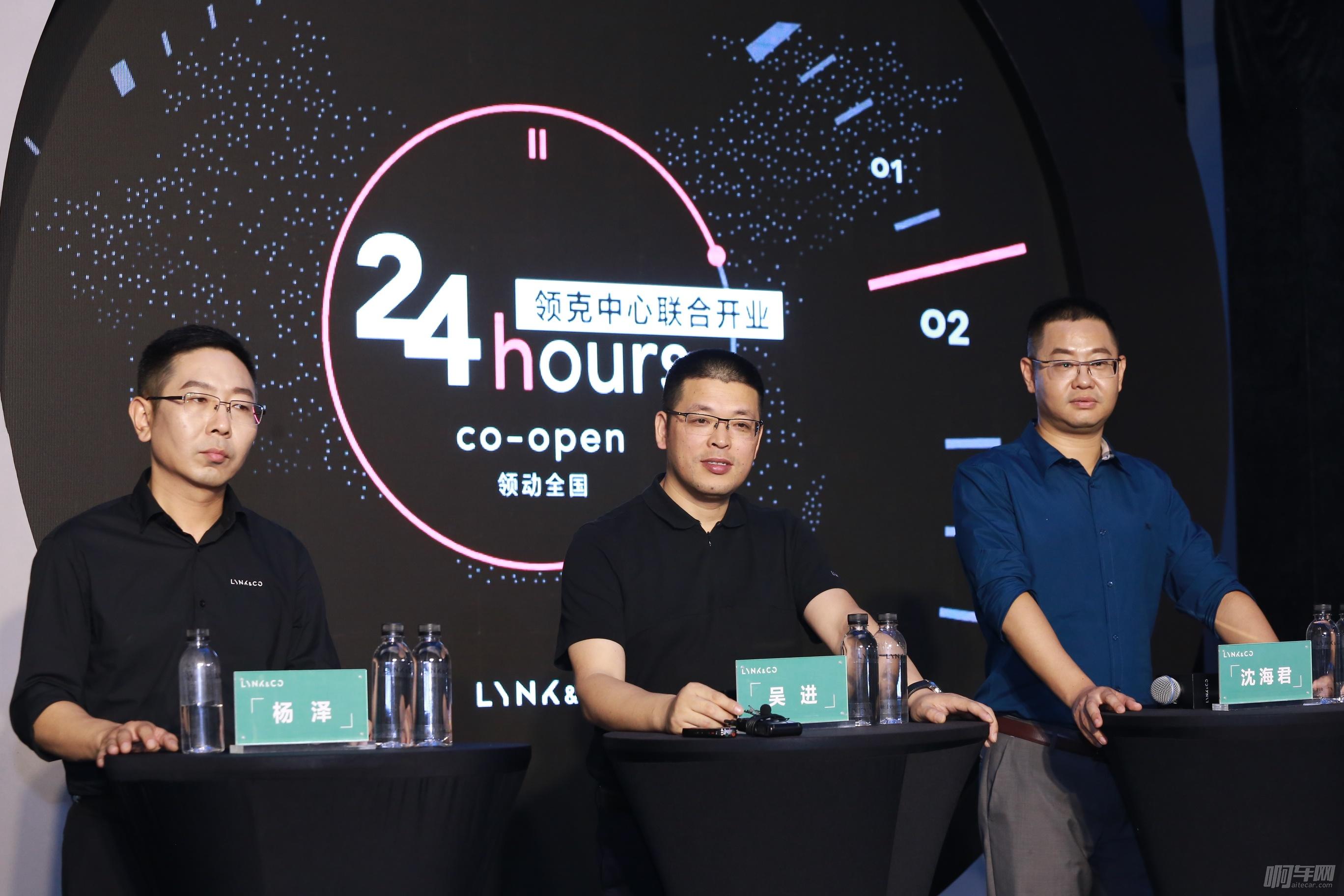 独创升级,6S模式领动全国 24家领克中心联合开业 销售网点破百发力