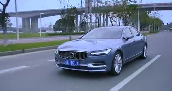 原创试驾视频   外表斯文、内在运动,想不到你是这样的车!