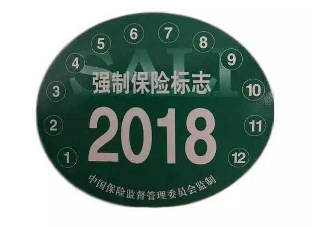 20180801_152535_027