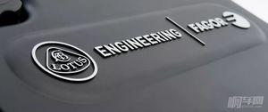 吉利将帮助Lotus成为全球三大跑车制造商