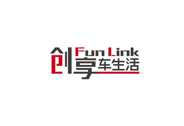 FUN LINK創享車生活