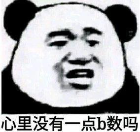 微信图片_20200927210001
