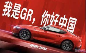 没想到丰田运动品牌入华的第一台车竟然是它?
